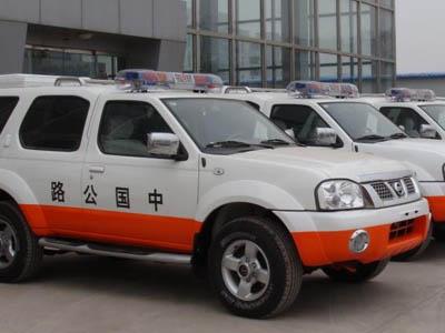 新疆建设兵团14台山猫直播足球直播吧巡查指挥车