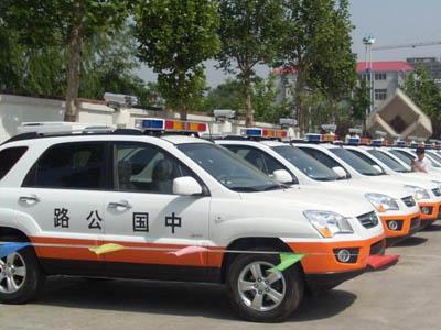 山猫直播足球直播吧巡查车再次入驻陕西